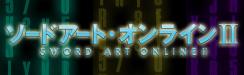 ソードアート・オンライン(Sword Art Online)  コスプレ衣装